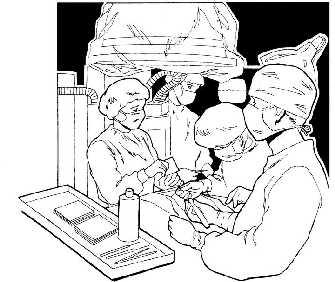 Surgery scene