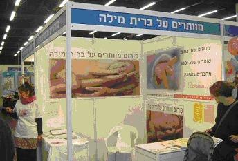 Kahal Exhibition